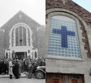 The photo on the left is from 1931 (courtesy of Wayne State University) and the photo on the right is what it looks like today.