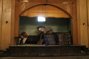 Photo of the stage where the Armenian altar once occupied.